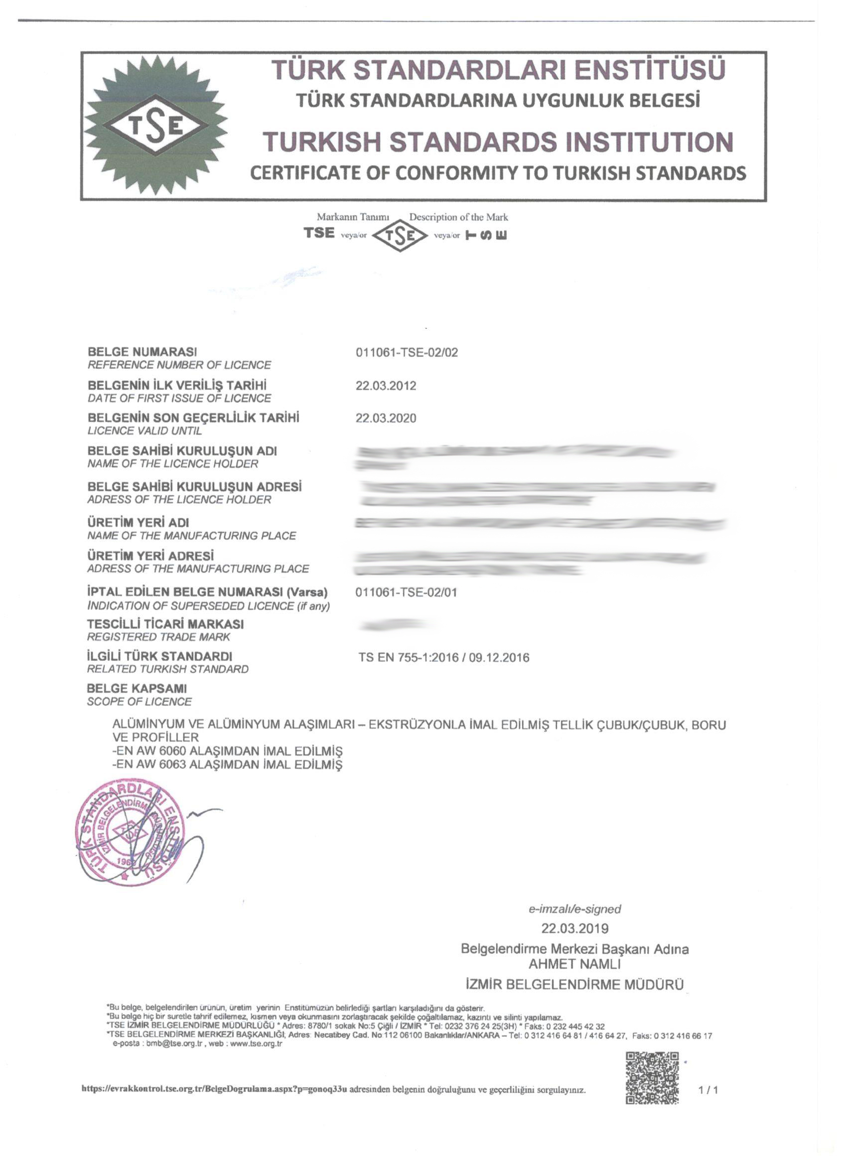 Supplier Quality Certificates